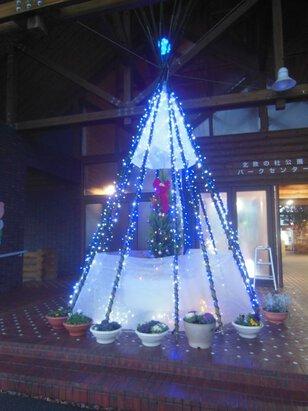 秋田県立北欧の杜公園