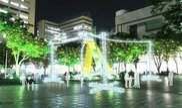 千葉市中央公園
