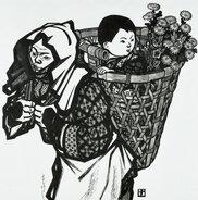 没後30年 鈴木賢二展 昭和の人と時代を描く プロレタリア美術運動から戦後版画運動まで