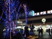 いちのせき駅前きらきら輝くイルミネーション