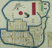 城絵図と町絵図