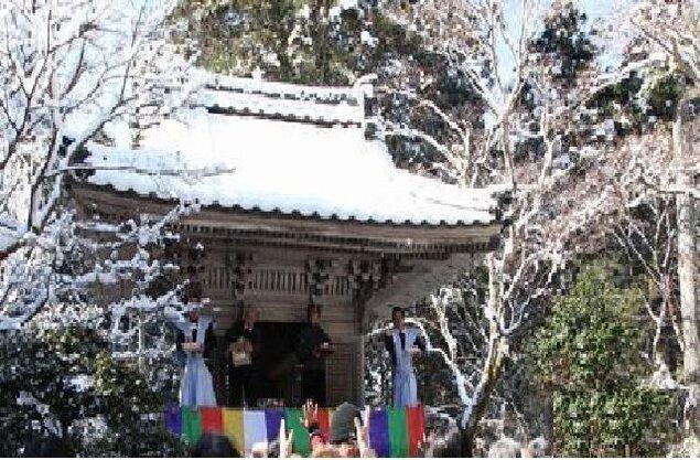 岩瀧寺節分祭(星祭り)