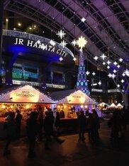 クリスマスマーケット in 光の街・博多2018