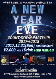 COUNT DOWN PARTY!!!!! 2017→2018