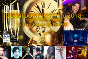 COUNTDOWN PARTY to 2018 @ NEW YORK LOUNGE