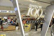 109 WINTER SALE【SHIBUYA109KAGOSHIMA】