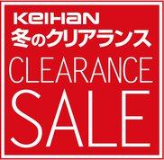 京阪百貨店 すみのどう店 KEIHAN冬のクリアランス