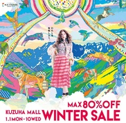 KUZUHA MALL WINTER SALE 福袋