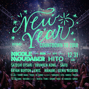 WOMB PRESENTS  NEW YEAR COUNTDOWN TO 2018