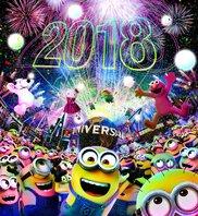 ユニバーサル・カウントダウン・パーティ 2018
