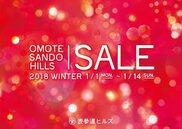 OMOTESANDO HILLS SALE 2019 WINTER