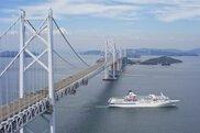 瀬戸大橋開通30周年記念 瀬戸大橋記念公園 キックオフイベント