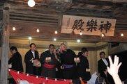 節分祭 笹川諏訪神社