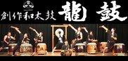 エアポートウォーク名古屋新春イベント