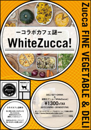 WhiteZucca!
