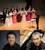 にほんのうたVIII~東京オペラシンガーズ ~合唱で聴く美しい日本の歌