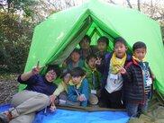 春休み アウトドア生活にチャレンジ!自然探検キャンプ