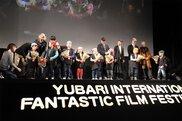 ゆうばり国際ファンタスティック映画祭2018