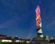 水戸芸術館ライトアッププロジェクト 年末年始特別点灯