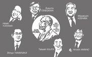 冬季企画展 ノーベル賞を受賞した日本の科学者