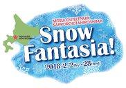 期間限定「Snow Fantasia!」