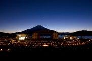 山中湖アイスキャンドルフェスティバル