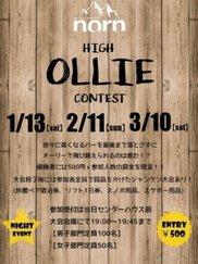 HIGH OLLIE CONTEST