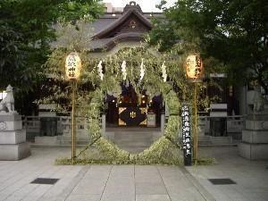 鳥越神社 茅の輪くぐり