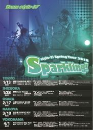 style-3! Spring Tour 2018 Sparkling!(名古屋)