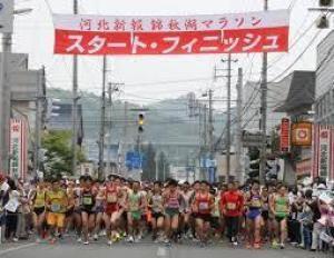 河北新報錦秋湖マラソン