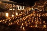 TAKEO・世界一飛龍窯灯ろう祭り2020「光のバレンタイン in 飛龍窯」