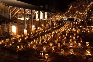 光のバレンタイン in 飛龍窯 「TAKEO・世界一飛龍窯灯ろう祭り2021」【開催中止】