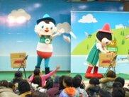 浜名湖パルパル 豆まき大会