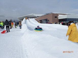 札幌競馬場 雪フェスタ