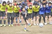 蹴ー1グランプリ大阪大会