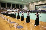 第31回都城弓まつり全国弓道大会
