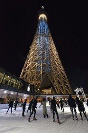 TOKYO SKYTREE TOWN(R) ICE SKATING PARK 2018