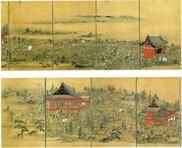 特別展「江戸・京・大坂と城下町福井」