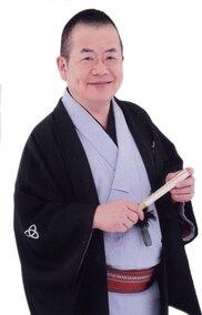 桂 文珍 独演会
