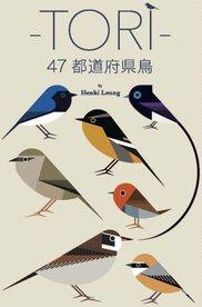 -TORI- 47都道府県鳥 by Henki Leung