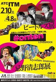 ONTEN ~ LOVE&ROCK ビートルズx忌野清志郎 ~