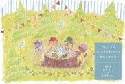 コピンヌの小さな手仕事マルシェ~木と布と羊毛~