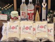 第1回 田中酒造 糀まつり