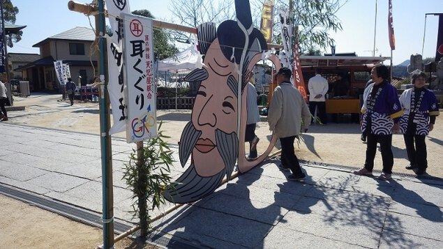 耳明神社 耳祭り