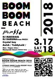 BOOM BOOM BEACH 2018