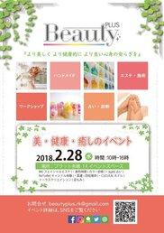 Beauty plus+~Plat AKO~
