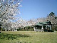 志乎・桜の里 古墳公園
