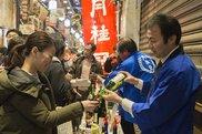 錦のうまいもんと京の日本酒祭り 2018