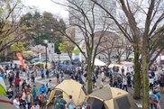 アウトドアデイジャパン2018東京・B地区内イベント広場、野外ステージ、けやき並木他