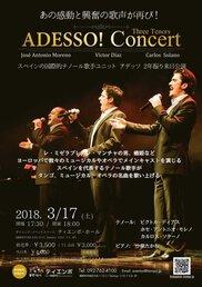 ADESSO! Concert